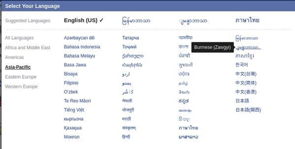Facebook zawgyi-font