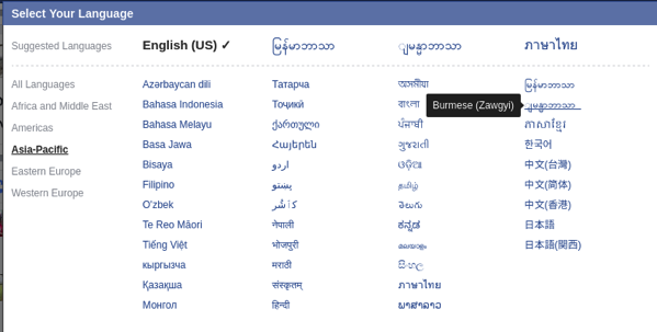 Facebook recognises Zawgyi-One font as separate language in
